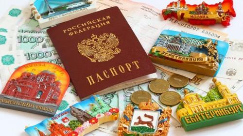 «Кэшбек» за путешествия по России