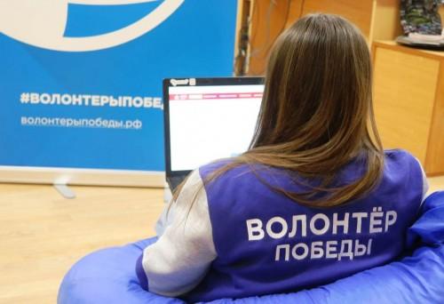 Волонтеры Победы проведут настольную образовательную игру по истории Великой Отечественной войны