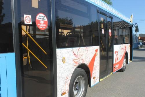 Жители Калмыкии оценят качество коммунальных услуг и транспортной сферы
