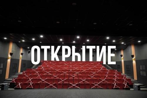 Кинозалы, музеи, театры, библиотеки Калмыкии  ждут своих первых посетителей