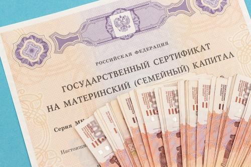 Более 550 семей Калмыкии воспользовались региональным материнским капиталом