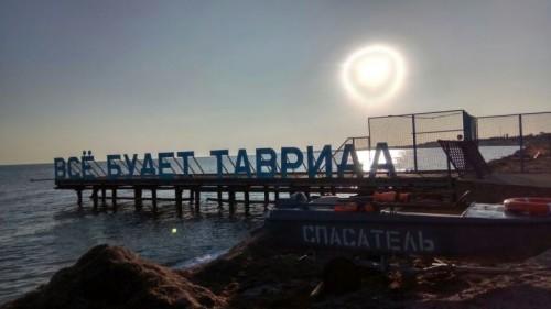 Делегация Калмыкии защитила проект на Всероссийском форуме «Таврида»