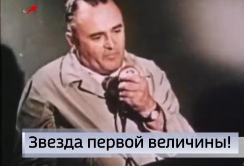 Сегодня в истории дата, которую Советский Союз подарил всему миру
