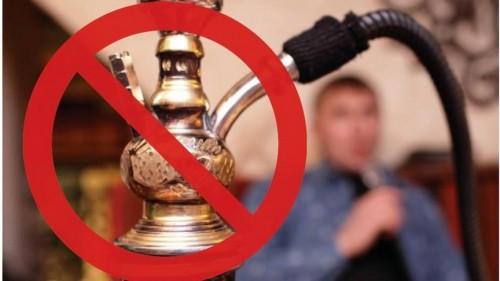 С сегодняшнего дня в России запрещено курение кальянов, вейпов, электронных сигарет в кафе и ресторанах