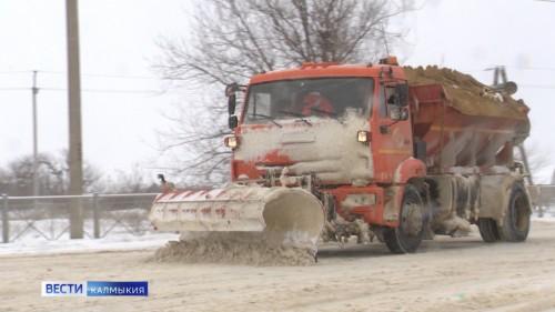 В Калмыкии ведется круглосуточный мониторинг состояния автомобильных дорог