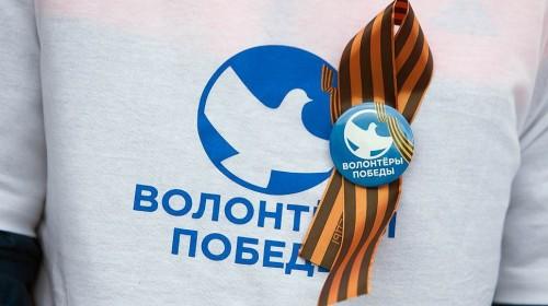 Девушка из Калмыкии участница Межрегионального форума ЮФО «Волонтеры Победы»
