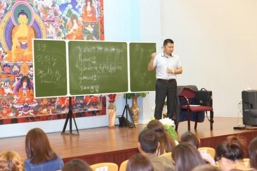 Более 250 заявок подано на  онлайн курсы для изучения родного языка