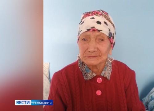 Из Кетченеровской райбольницы выписали старейшину поселка Ергенинский - Алену Бамбышевну Лиджиеву