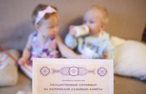 Материнский  капитал будет индексироваться ежегодно