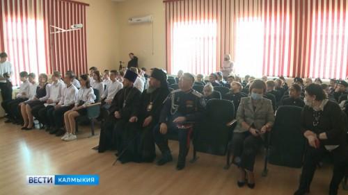 К 800-летию Александра Невского в элистинской школе №2 состоялся тематический урок