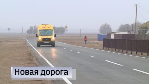 В поселках Магна и Оргакины решена многолетняя проблема с подъездными дорогами