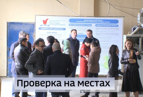Сегодня члены Совета Федерации  продолжили работу в Калмыкии