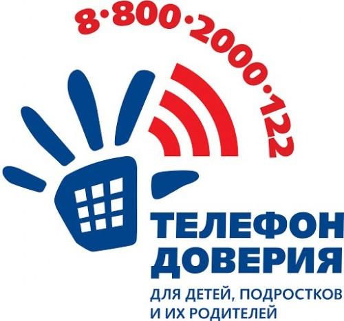 Заработала обновленная версия сайта Общероссийского телефона доверия