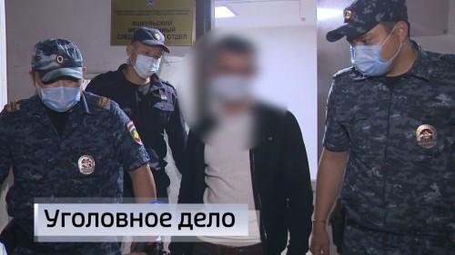 Подозреваемому в незаконном удержании жителя города Ставрополя предъявлено обвинение