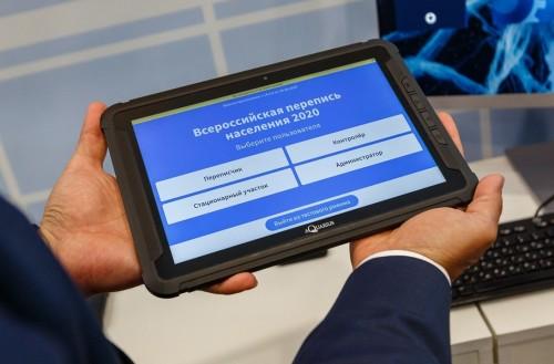 В республику доставили специальные планшеты для переписи населения