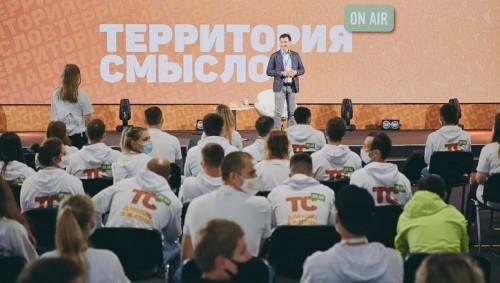Глава республики встретился с участниками молодежного форума «Территория смыслов»