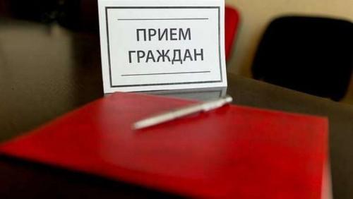 Прокуратура республики проведет выездные приемы граждан