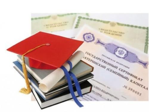 32 владельца материнского сертификата направили средства на обучение в ВУЗе