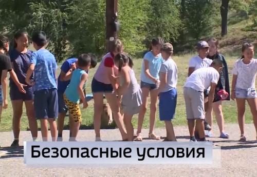 Ребята готовятся к долгожданному отдыху в лагерях