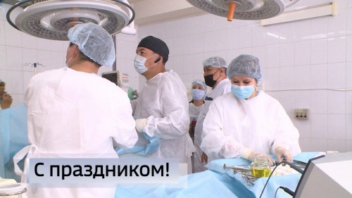 Сегодня в стране отмечается День медицинского работника