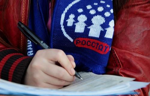 Всероссийская перепись населения вторично перенесена с апреля на сентябрь