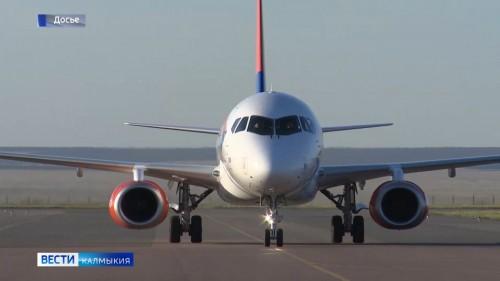 Первый в этом году самолет из Сочи прилетел в Элисту