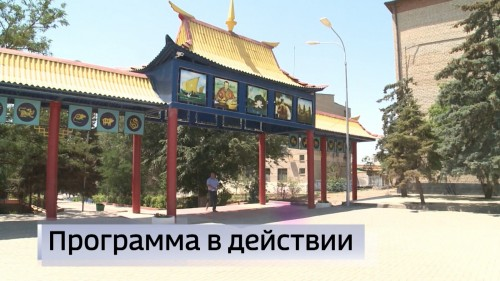 В Лагани будет благоустроен парк имени Кирова