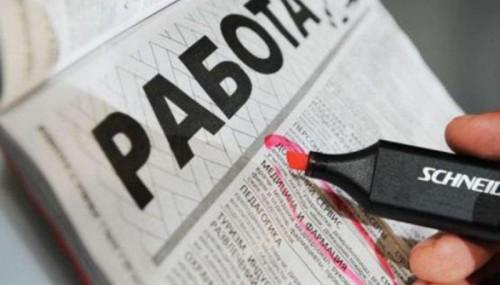 Как решается проблема безработицы в Калмыкии?