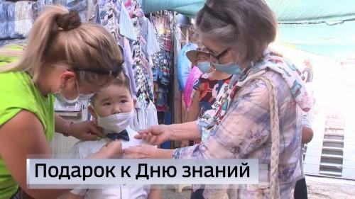 Около 35 тысяч детей Калмыкии получат к школе по 10 тысяч рублей