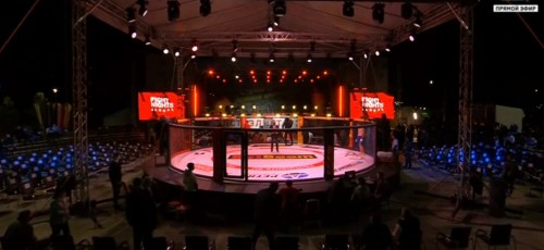 Стартовал турнир «Fight Nights Global 97»