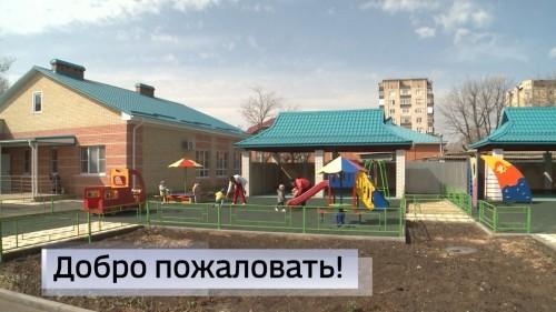 Детские сады возобновили работу в обычном режиме