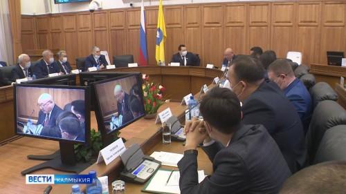 В Элисте прошло заседание регионального Парламента