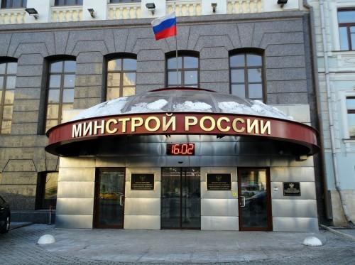 Калмыкия в числе шести регионов страны получит господдержку по линии Минстроя России