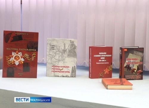 В Национальной библиотеке имени Амур-Санана состоялась презентация книги «Дети Войны»