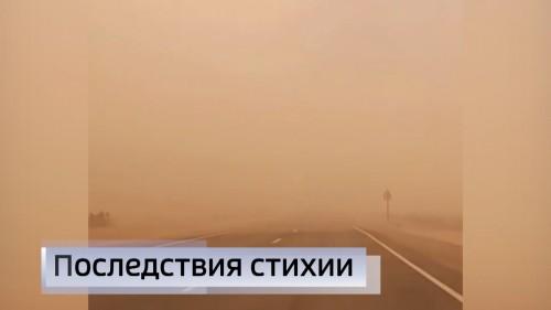 Три региона пострадали от пыльной бури