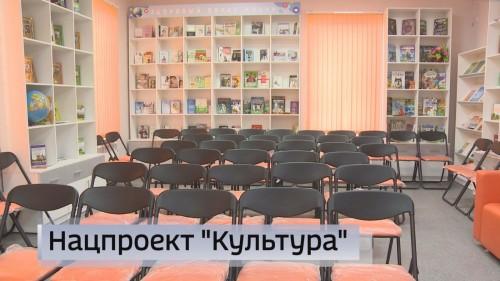 В поселке Комсомольский появилась первая в регионе модульная библиотека