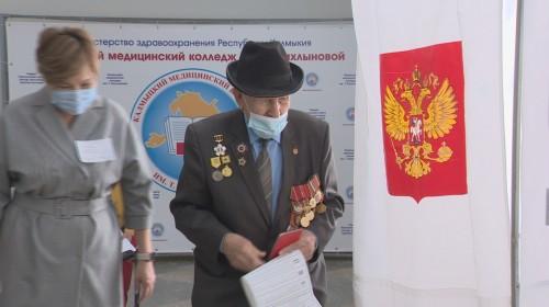 Ветераны Калмыкии приняли участие в голосовании