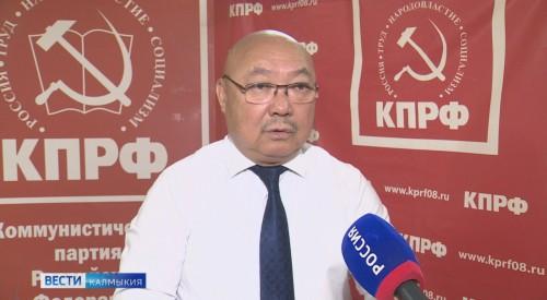Коммунистическая партия Российской Федерации показала высокий результат на выборах в Калмыкии