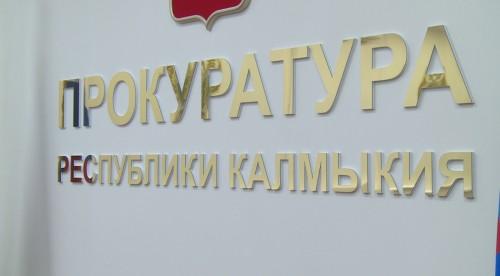 Начался судебный процесс в отношении 30-летнего жителя Яшкульского района, незаконно удерживавшего ставропольца