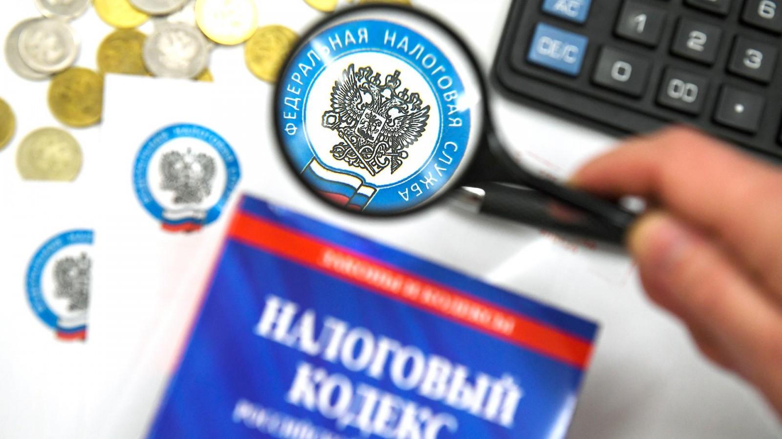 В регионе стартовала ежегодная кампания по уплате физическими лицами имущественных налогов