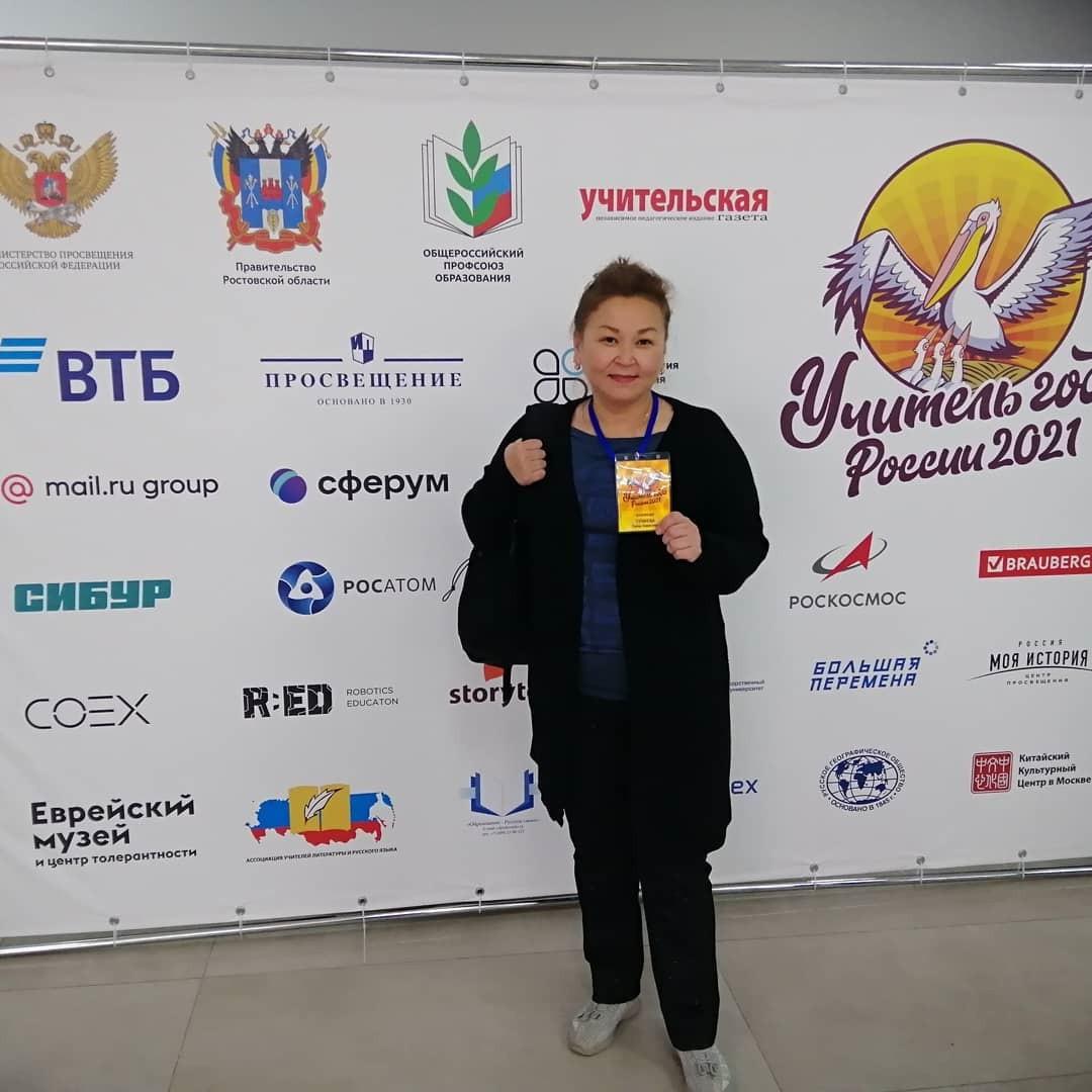 Сегодня продолжится финальный этап конкурса «Учитель года России»