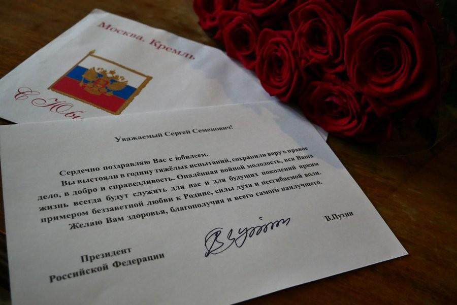Десять калмыцких долгожителей получат в июне поздравления от Главы государства