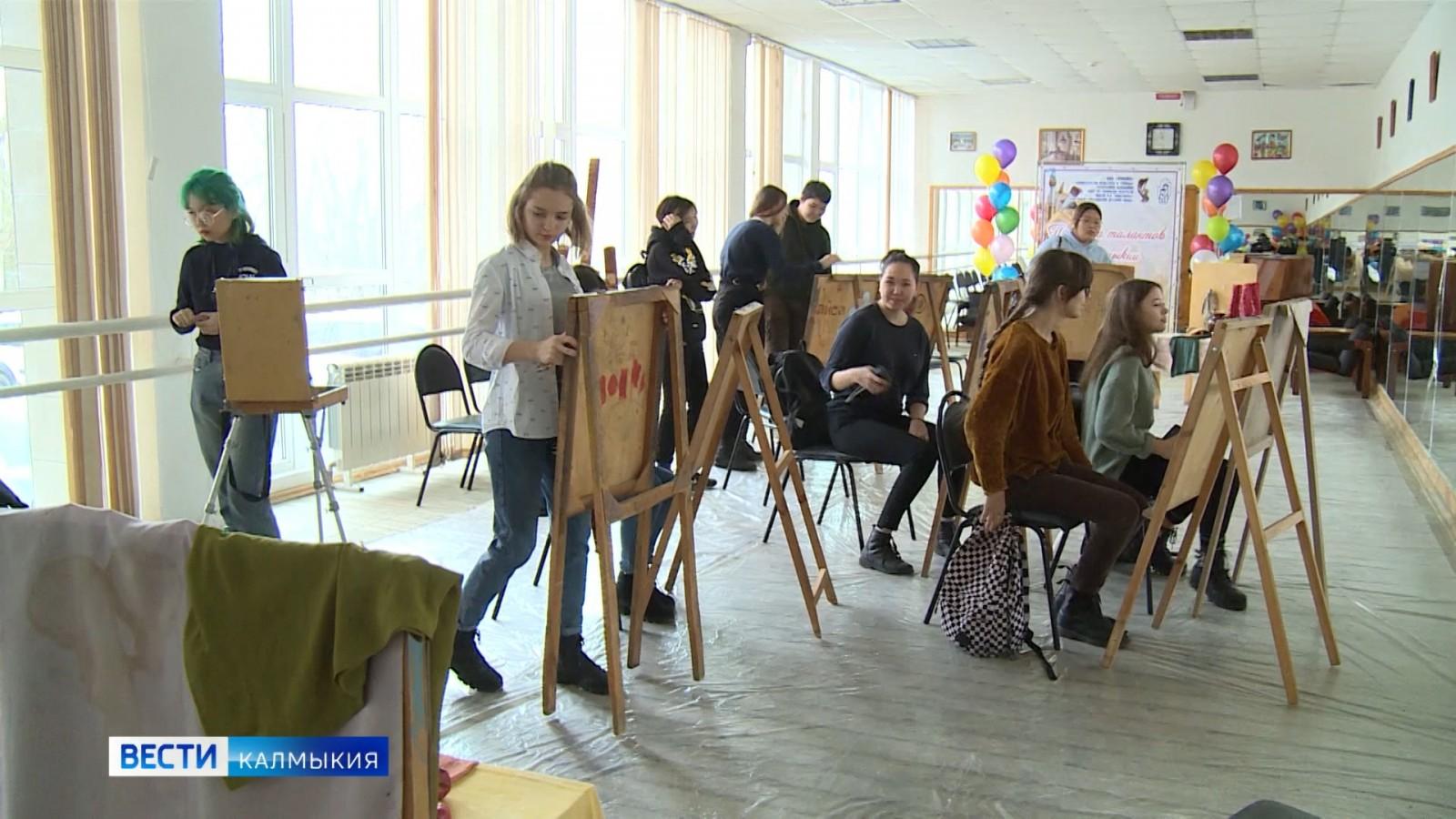 Молодые таланты Калмыкии могут принять участие во Всероссийском творческом конкурсе