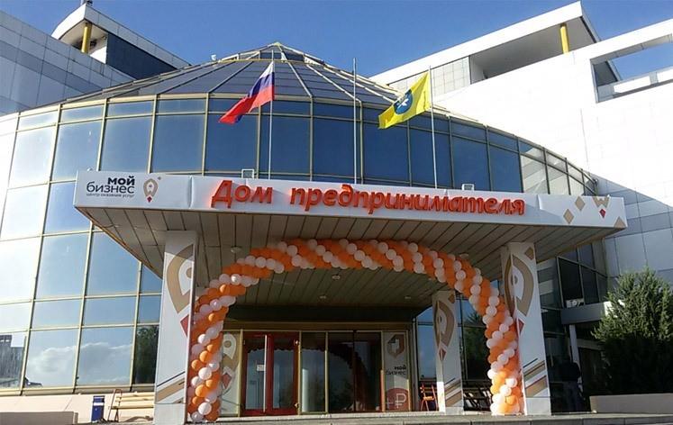 В скором времени будет сформирован Реестр социальных предпринимателей Калмыкии