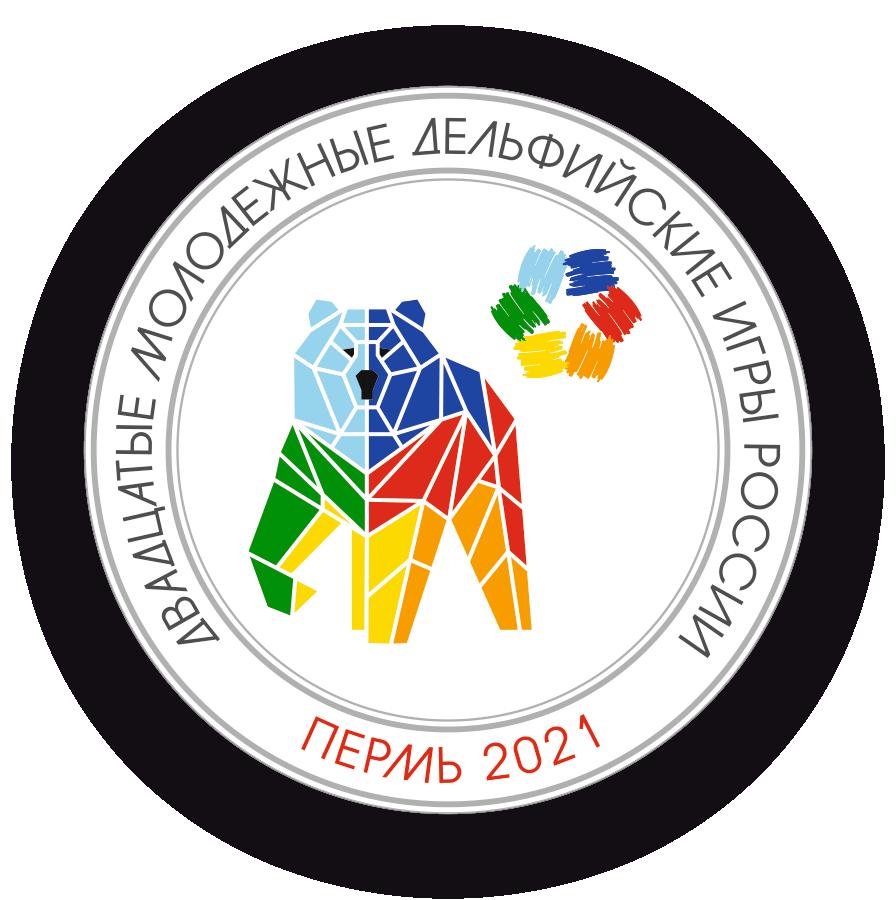 Делегация из Калмыкии отправилась на ХХ «Дельфийские молодежные игры России» в Пермь