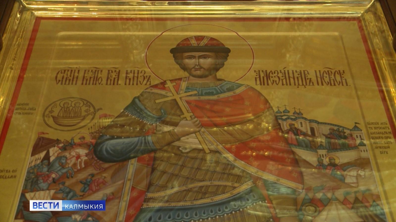 Сегодня состоялось освящение иконы Святого благоверного князя Александра Невского