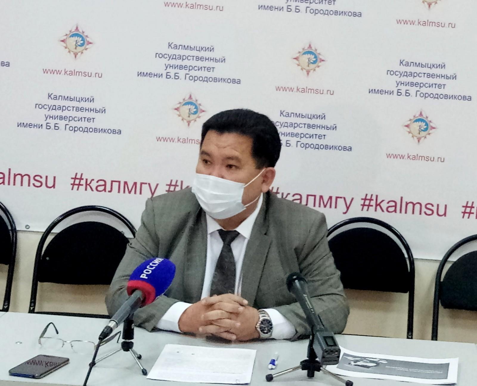 В Калмыцком государственном университете стартовал Год науки и технологий