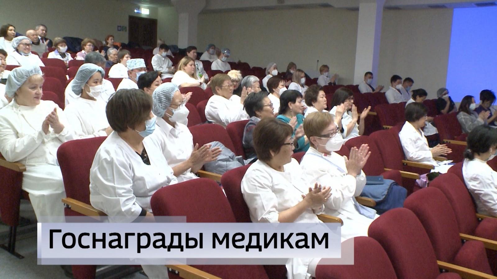 Почти год на передовой. Сегодня десятки медицинских работников получили награды за работу в период пандемии