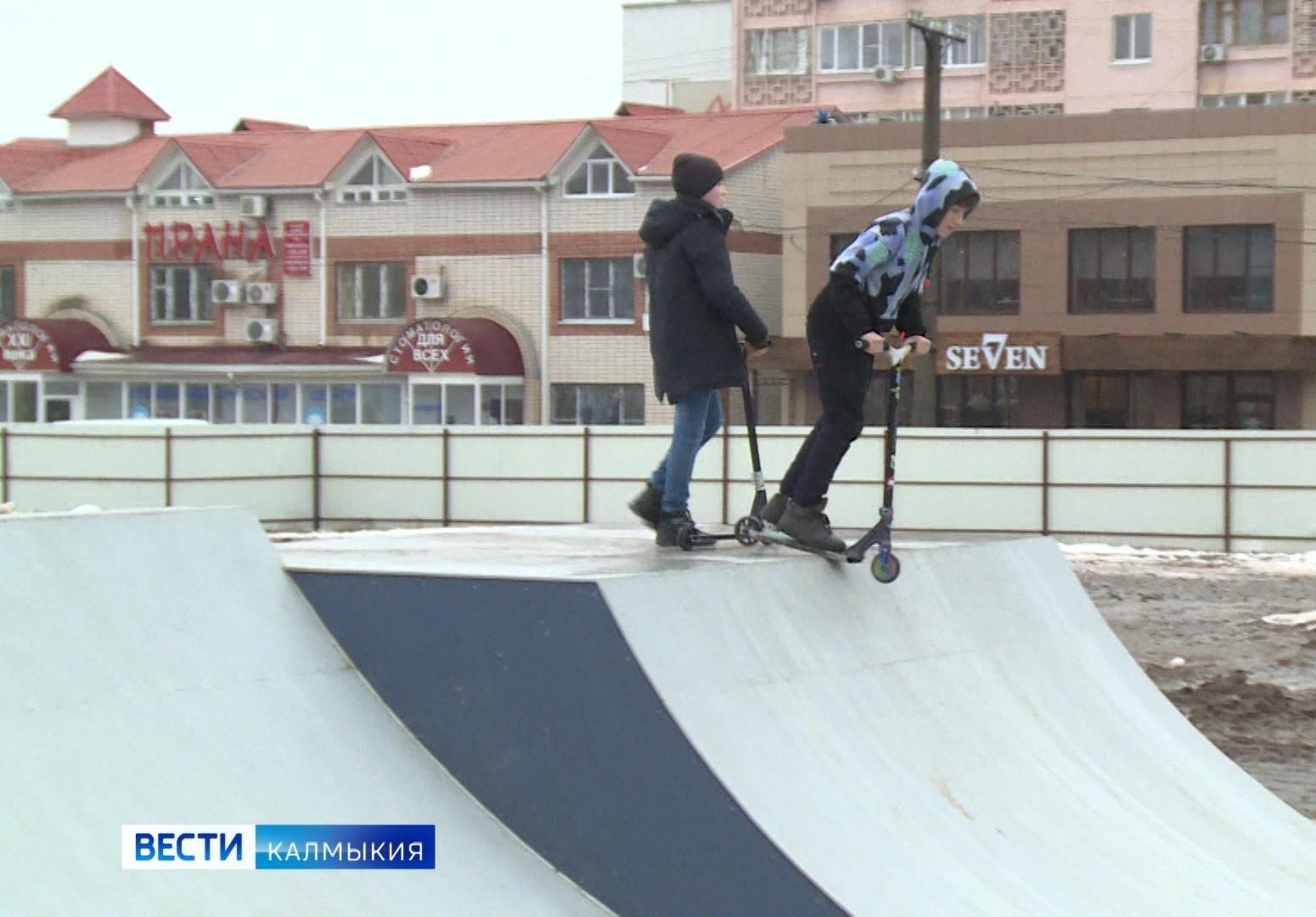 Скейтпарк в 7 микрорайоне уже начал работу