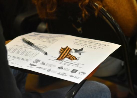 Жители Калмыкии вновь присоединились к самой масштабной в мире патриотической акции «Диктант Победы»